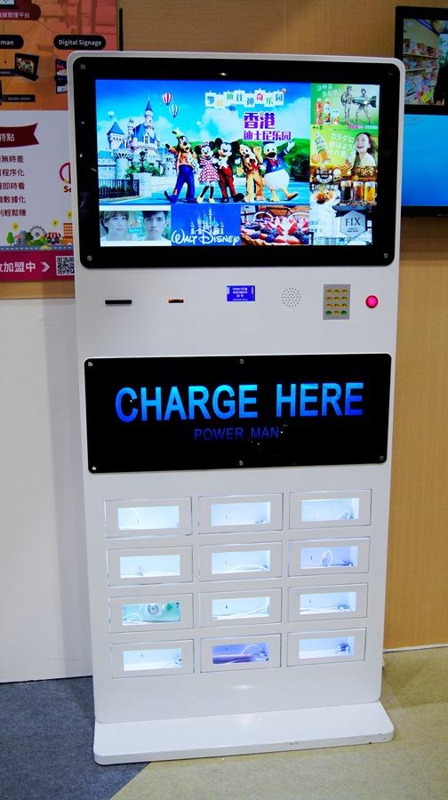 InforCharge 廣告機讓你出門在外免費充電 DSC0087