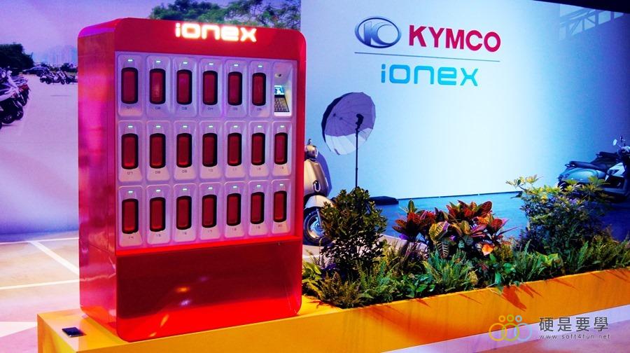 光陽 iONEX 電動車發表與未來佈局,八月開始發售 DSC0106