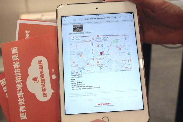 雲端資安公司 HDE 開發訪客抵達通知服務,透過顏色同步查看會議地點 IMG_0800-900x600