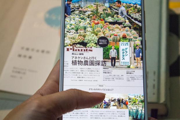 紅米 Note 5 入手評測:一拍上癮,衝破「千元機」極限拍照體驗 IMG_0910-900x600