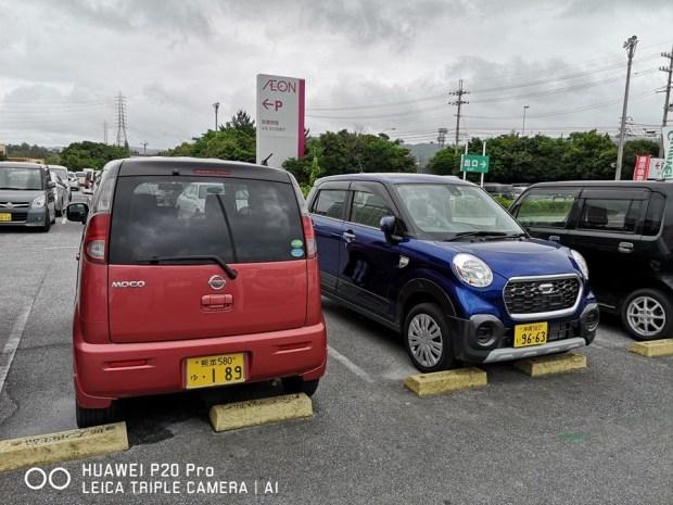 日本常見的 K-Car 小巧可愛,為什麼台灣買不到? IMG_20180424_172234