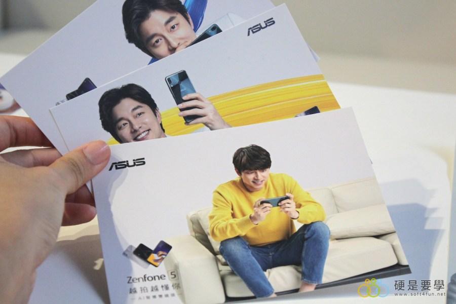 把孔劉帶回家!ZenFone 5 推「孔劉限定版」,新色「雪花白」超美登場 IMG_9732-900x600