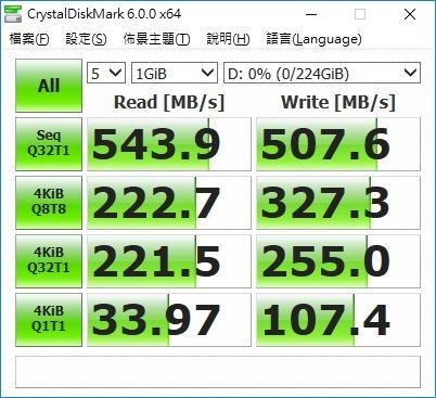 [評測] AGI 240GB (AI138) SSD 固態硬碟,每秒超過 500 MB 讀寫的後起之秀 Image-005