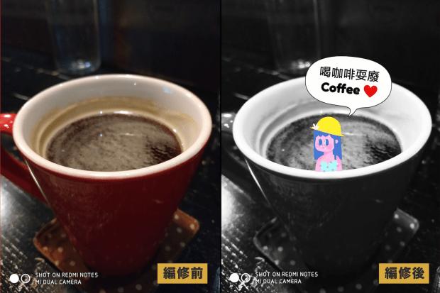 紅米 Note 5 入手評測:一拍上癮,衝破「千元機」極限拍照體驗 mi05-900x599