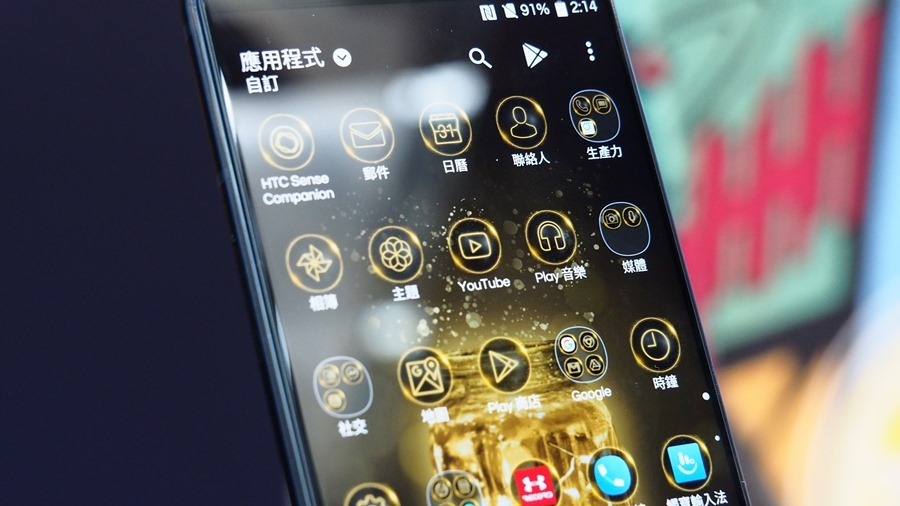 HTC 與五月天合作推出 《HTC U12+ 五月天限定版》手機,還有五迷專屬限量序號 7164348
