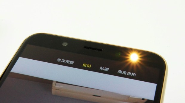 八千不到即可擁有,玩美自拍、超大全螢幕、高 CP 值的 Samsung Galaxy J6 DSC0425