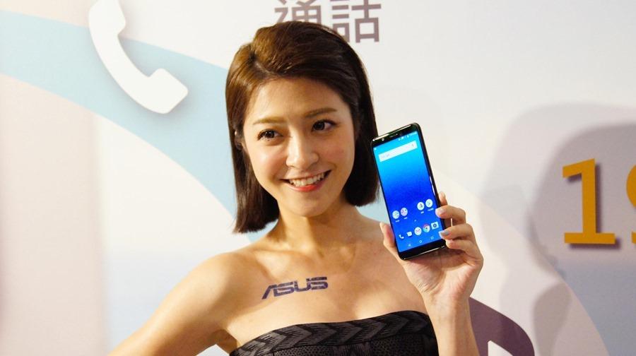 ASUS Zenfone Max Pro 超強續航力,使用兩天沒問題! DSC0654_1