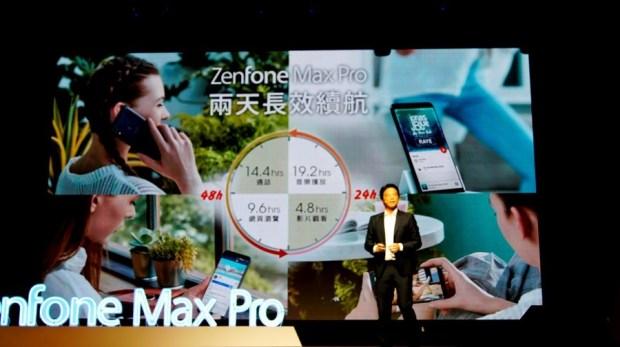 ASUS Zenfone Max Pro 超強續航力,使用兩天沒問題! DSC0719