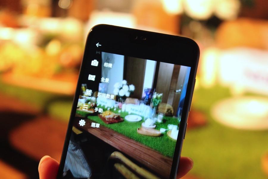 Nokia 6.1 Plus 雙攝同錄+經典不敗「香蕉機」 登台上市 IMG_1340