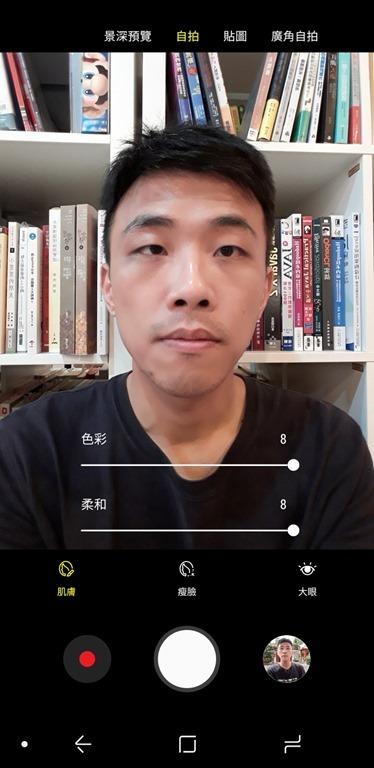 八千不到即可擁有,玩美自拍、超大全螢幕、高 CP 值的 Samsung Galaxy J6 Screenshot_20180628-173649_Camera