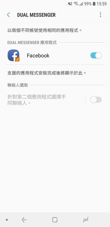 八千不到即可擁有,玩美自拍、超大全螢幕、高 CP 值的 Samsung Galaxy J6 Screenshot_20180629-155919_Dual-Messenger