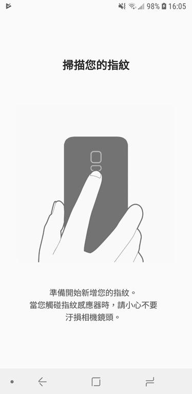 八千不到即可擁有,玩美自拍、超大全螢幕、高 CP 值的 Samsung Galaxy J6 Screenshot_20180629-160508_Settings