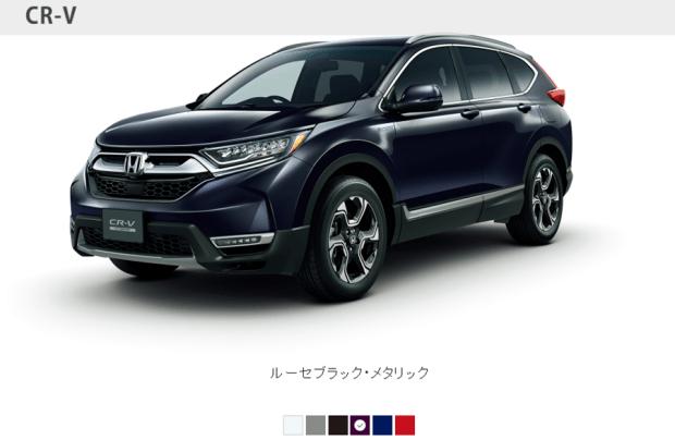 Honda CR-V 小改款首次搭載油電混合動力,日本 Honda 將於 8/30 亮相 color