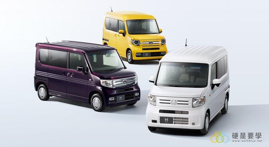 麵包車新選擇,Honda N-Van 搶攻日本輕型商用車市場 pic_styling-900x492