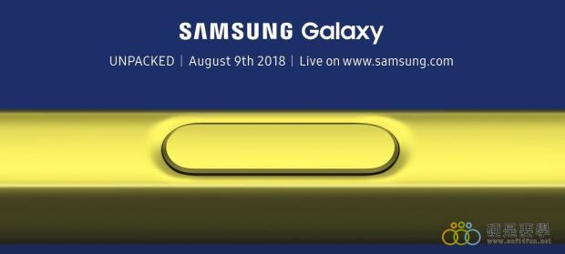 三星 #Unpacked Galaxy Note9 發表會 官方 直播 這邊看 直播