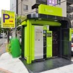 iTrash 讓你不用再追垃圾車,邁向智慧城市