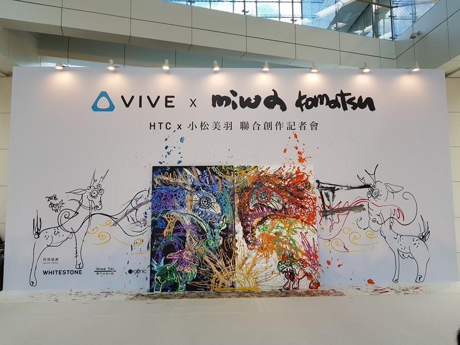 HTC 跨界攜手日本藝術家小松美羽創造 VR 新境界 20180822_122208