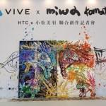 HTC 跨界攜手日本藝術家小松美羽創造 VR 新境界