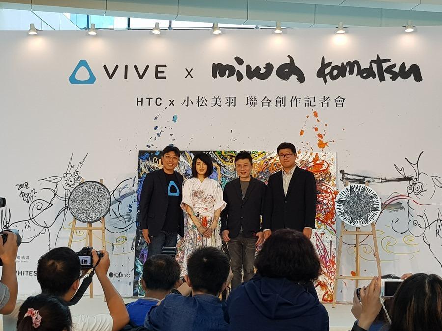 HTC 跨界攜手日本藝術家小松美羽創造 VR 新境界 20180822_131456