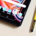 Galaxy Note9 正式發表! 價格 30900 元起,信用卡預購回饋更多
