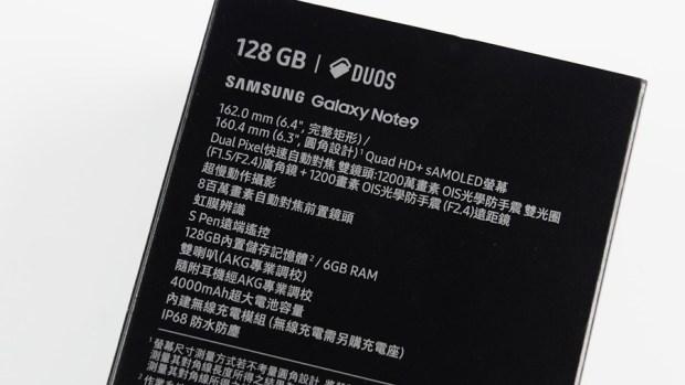 Galaxy Note9 開箱、評測:S Pen 遠端遙控超方便,DeX 讓你不用再買電視、電腦 8174972