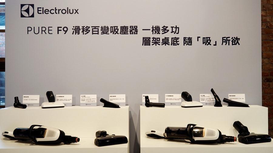 伊萊克斯 PURE F9 百變滑移吸塵器,讓打掃更為輕鬆寫意 8235039