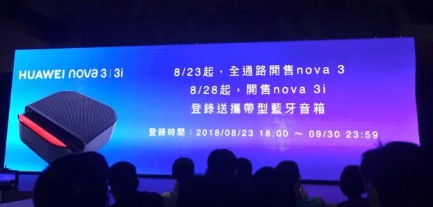 HUAWEI 新機 Nova3 / 3i:2400 萬前鏡頭自拍,輸出大海報也很高清! IMG_1582