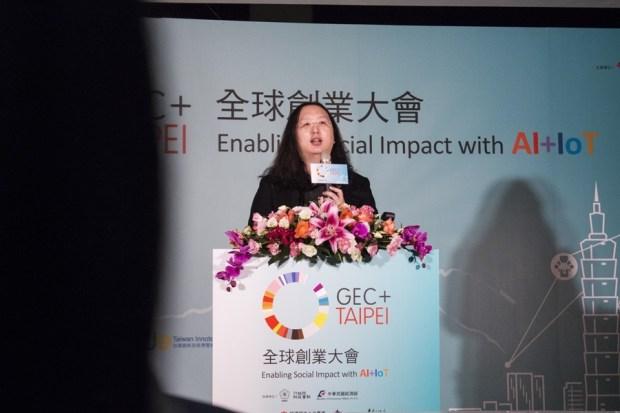 2018 GEC+ Taipei 國際創業大會在台北,9/27 - 9/29 智慧物聯高峰會 IMG_8643