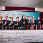 2018 GEC+ Taipei 國際創業大會在台北,9/27 - 9/29 智慧物聯高峰會