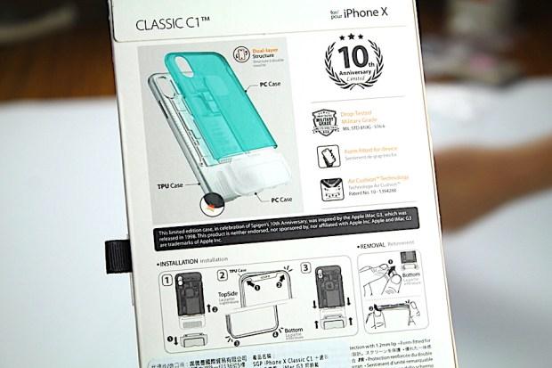 復刻 iMac G3!Spigen iPhone 手機殼重現賈伯斯設計魂 IMG_8838-900x600