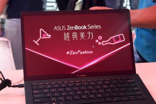 時尚絕配!ASUS ZenBook S 勃根第酒紅色 X 限量聯名手拿包今登場 IMG_9529