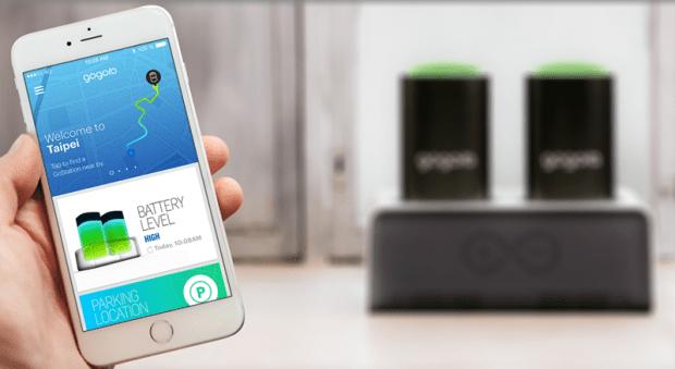 GoCharger 智慧電池快充座正式開賣,在家充電超方便 (全車系適用) Image-005