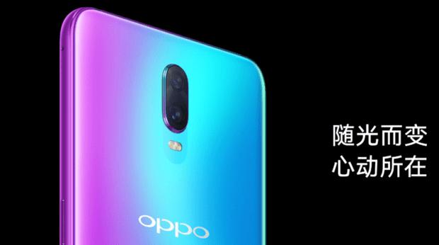 OPPO  R17/R17 Pro 重點特色總整理:搭載 3鏡頭/光感螢幕指紋/SuperVOOC 超級閃充 Image-028