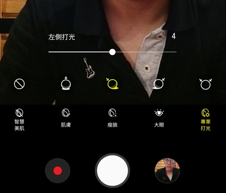 [評測] 好拍、好握、大螢幕!Galaxy A8 Star 全新專業打光模式,自拍美肌更方便! Samsung-Galaxy-A8-Star-Screnshot-4