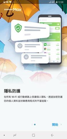 [評測] 好拍、好握、大螢幕!Galaxy A8 Star 全新專業打光模式,自拍美肌更方便! Samsung-Galaxy-A8-Star-Screnshot-9