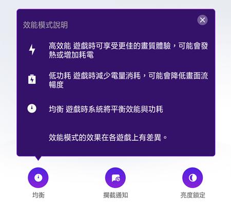 OPPO Find X 評測:真正的全面螢幕手機來囉!獨特酒紅質感,散發科技和貴氣風格 Screenshot_2018-08-27-00-01-05-26