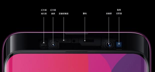 OPPO Find X 評測:真正的全面螢幕手機來囉!獨特酒紅質感,散發科技和貴氣風格 image-17
