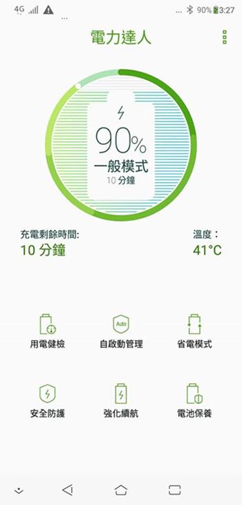 ZenFone 5Z 開箱評測,攝影、效能一級棒,2018年CP值最高的旗艦級手機 image-3