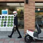 YAMAHA 與 Gogoro 合作, 於 2019 夏季推出首款以 Gogoro 為基礎的新電動機車