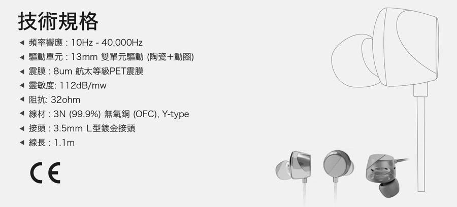 TUNAI 陶瓷動圈 Hi-Res 琴音耳機,低音渾厚、中音飽滿,享受高音質不用花大錢 asset_47047_image_big