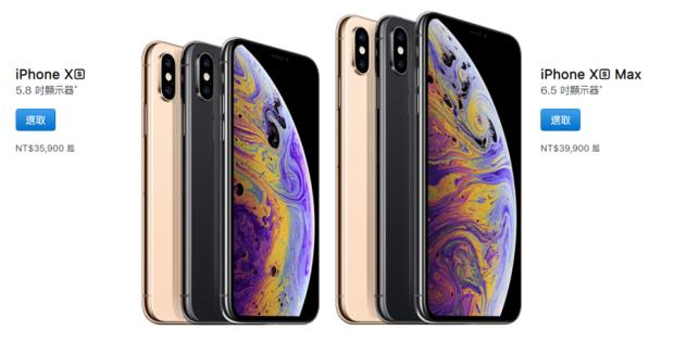 iPhone Xs 售價公布,最高要價 52,900 元成為史上最貴智慧手機 image-2