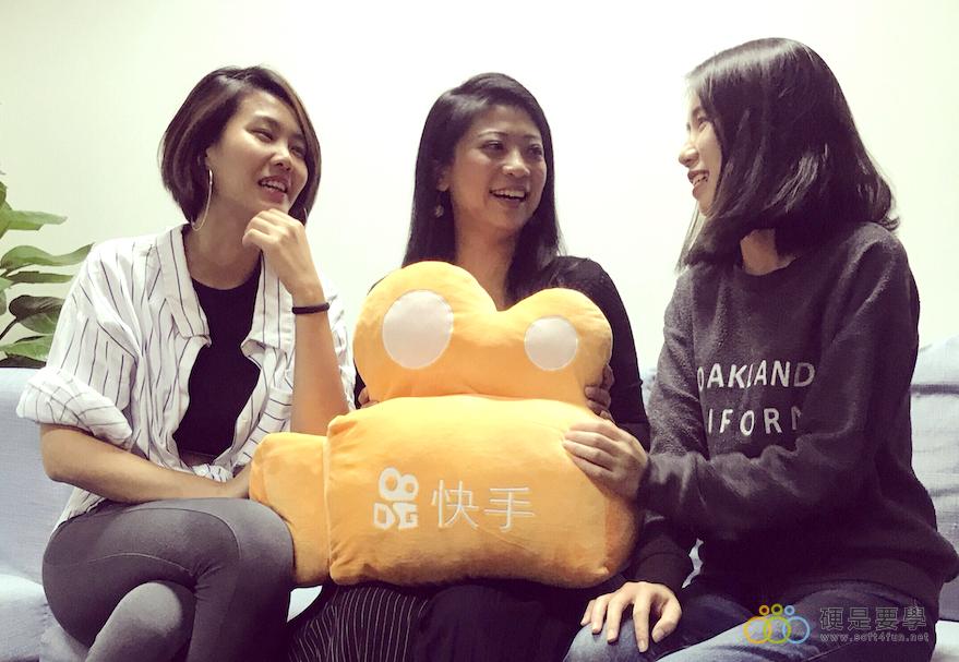 《Kwai 快手國際版》紀錄未加工的真實生活,7 秒就精彩! IMG_62390