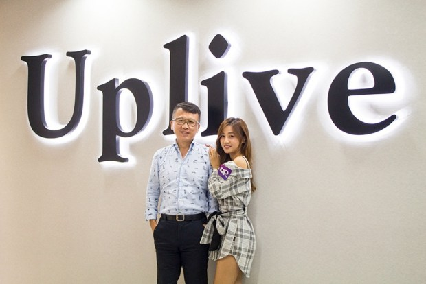 【 Uplive 專訪】葉冠義:不只陪伴觀眾,自我成長的直播主更吸引人 IMG_9768-900x601