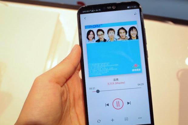 音樂串流平台 MyMusic 率先支援 Google 助理中文聲控播歌 IMG_9930-900x600