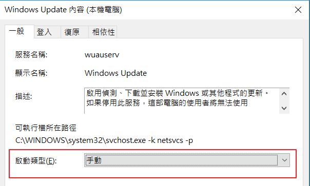 重要!Windows 10 最新版本(1809版)升級後可能會自動刪除個人檔案(更新) Image-008
