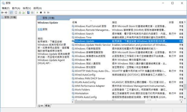 重要!Windows 10 最新版本(1809版)升級後可能會自動刪除個人檔案(更新) Image-009