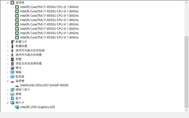 經典美力ASUS ZenBook S 開箱評測,1公斤輕輕撐起13小時續航與效能 Image-7