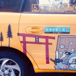 對抗空汙季,呼叫小黃叫車 APP 與空氣清淨機業者合作,推出「BRISE 潔淨空氣車」