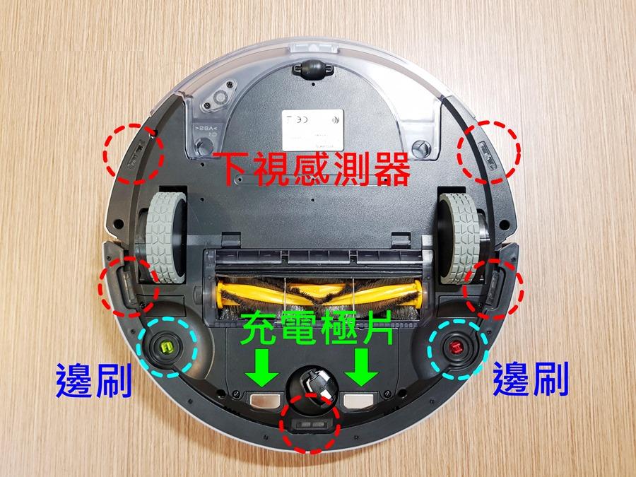 [評測]家中地板不必再煩惱,就交給 ECOVACS DEEBOT OZMO 900 掃、吸、拖一次完成 20181105_235153_1