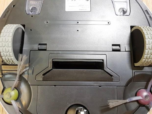 [評測]家中地板不必再煩惱,就交給 ECOVACS DEEBOT OZMO 900 掃、吸、拖一次完成 20181105_235455